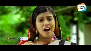 വേണ്ടാവേണ്ടാന്ന് പറഞ്ഞതല്ലേ, എന്നാലും കിട്ടിയാലേ പോകൂ , Meera Jasmine Romantic , LatestMalaylamMovie