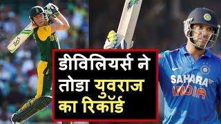 AB De Villiers Breaks Yuvraj Singh