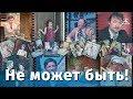 Download Не может быть (комедия, реж. Леонид Гайдай, 1975 г.) MP3,3GP,MP4