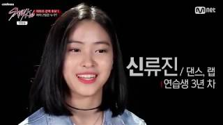 Download 스트레이키즈 신류진 컷모음 JYP는 역시 걸그룹 Video