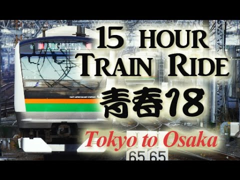 Epic 15-Hour Journey from Tokyo to Osaka 【達成!】東京・大阪青春18きっぷで走破!