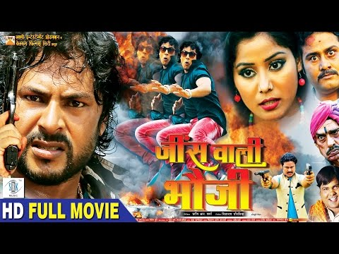 Hollywood Full Movies Free Watch Online
