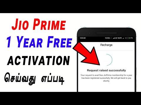 Jio Prime 1 Year Free activation செய்வது எப்படி - Loud Oli Tech