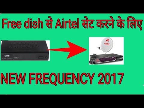 free to air box se airtel digitaltv set kaise kare ? AIrtel new frequency 2017