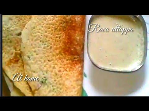 ರವ ಉತ್ತಪ್ಪ||Rava uttappa recipe in Kannada// Instant rava uttappa for 10 minutes