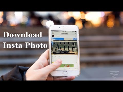 how to save Photos from Instagram in few seconds