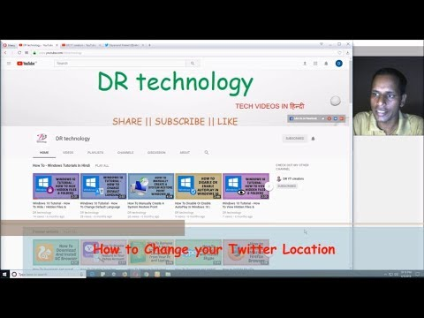 How to Change your Twitter Location | Easy Tutorials in Hindi