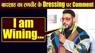 Khandaani Shafakhana trailer: Badshah speaks on Ranveer Singh's dressing sense | FilmiBeat