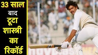 Ravi Shastri's Fastest Double Century Record Broken | Sports Tak