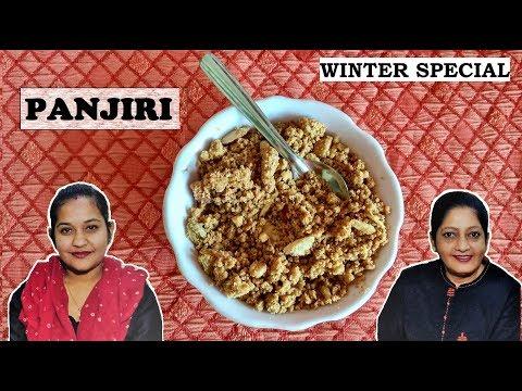 Winter Special - Panjiri Punjab Style | Homemade Nutritional Supplement | How to make Panjeeri