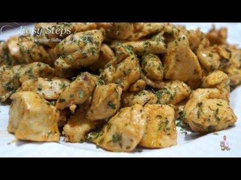 Chipotle Roasted Garlic Chicken Recipe