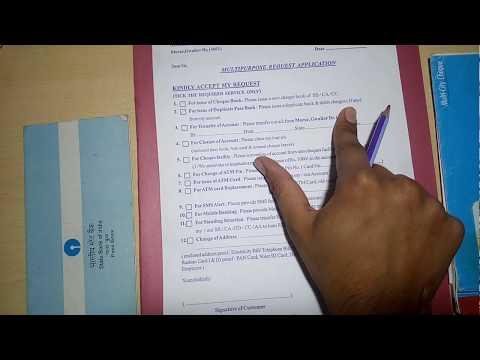 how to apply for a duplicate pass book in sbi  II पासबुक भर जाने पर क्या करे