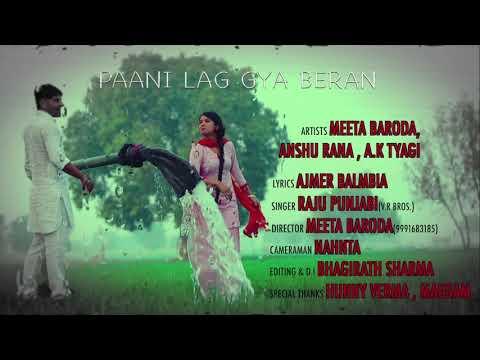 Xxx Mp4 म्हारे गांव का पानी Mahre Gav Ka Pani New Haryanvi Songs Abhishek Tiwari 3gp Sex