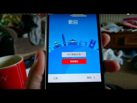 HTC 10 international set language to English
