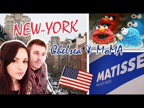 NEW YORK : High Line, Chelsea Market & MoMA