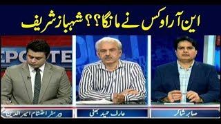 The Reporters | Barrister Ehtesham | ARYNews | 31 October 2018