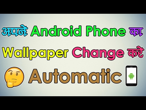 How To Change Wallpaper Automatically In Android Phone 2017   Hindi