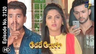 Aadade Aadharam | 15th July 2019 | Full Episode No 3120 | ETV Telugu