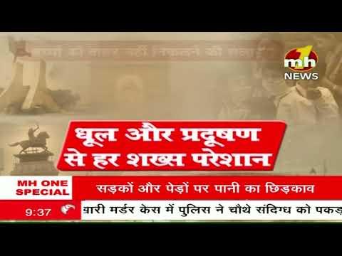 दिल्ली-NCR में छाया धूल का गुबार, सांस लेना हुआ मुश्किल