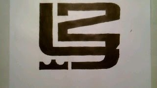 How To Draw Lebron James Logo 4 Sign Symbol Emblem Easy Step By