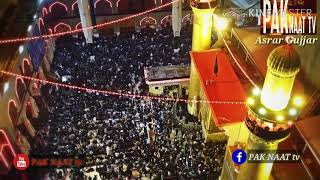 Ali Warga Zamane Te Koi Peer Dikha Menu By PAK Naat tv (1080p).new manqbat