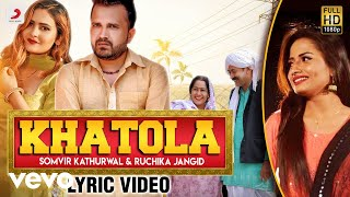 Khatola - Official Lyric Video | Ruchika Jangid, Somvir Kathurwal | Kha...