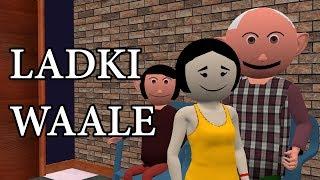 Ladki Waale   CS Bisht Vines   Comedy   funny video   Cartoon Comedy Video Hindi