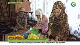 Мусульмане в Таджикистане отмечают Ид аль-Фитр и поминают умерших