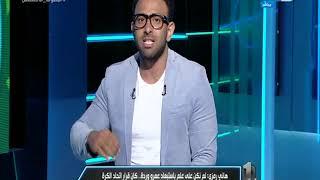 نمبر وان | لأول مرة كواليس يكشفها ابراهيم فايق عن تصريحات كابتن هاني رمزي النارية عن منتخب مصر