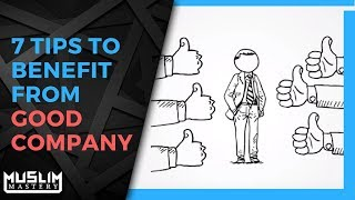 7 Tips to Benefit From Good Company