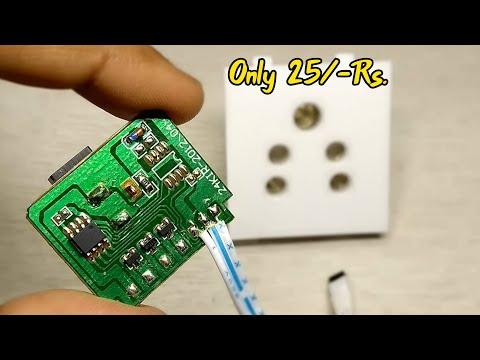 DIY Smart plug | Awesome idea | life hacks |