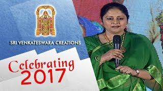 Jayasudha Speech - Sri Venkateshwara Creations Most Successful Year (2017) Celebrations