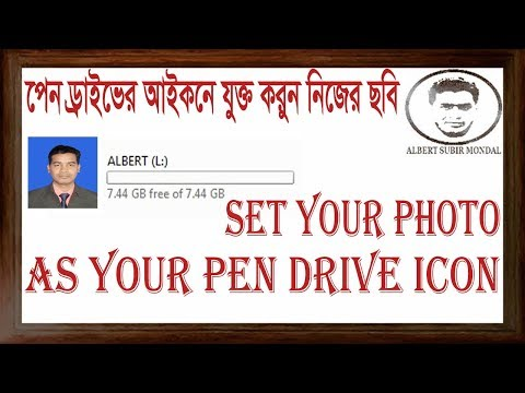 How To Set Your Photo As Your Pen Drive Icon Bangla Tutorial | How To Change USB Flash Drive  Icon