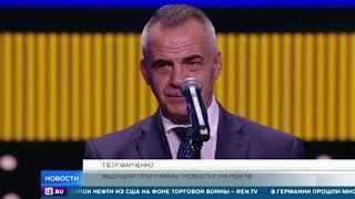 Download 8 с половиной кило гордости: РЕН ТВ получил 4 награды ТЭФИ Video