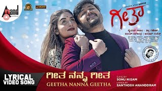 Geetha Nanna Geetha | Lyrical | Ganesh | Sonu Nigam | Vijay Naagendra | Syed Salam & Shilpa Ganesh
