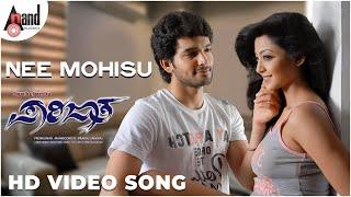 Aindrita Rai & Diganth's Hot Sensuous Romantic Love Song , Nee Mohisu , PARIJATHA , Sherya Goshal
