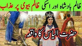 Khwab Mein Gandum Dekhne Ki Tabeer | Islamic Urdu Hindi