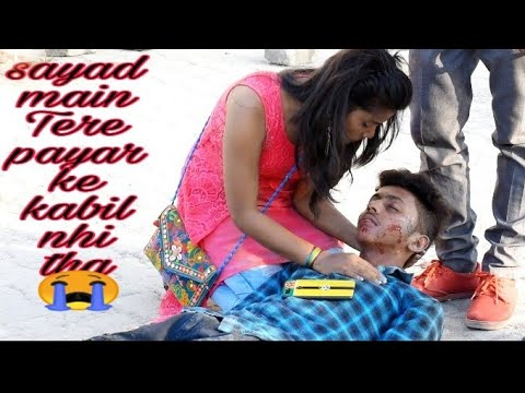 Xxx Mp4 Heart Touching Cute Love Sad Story By Ritik And Roma😘 3gp Sex