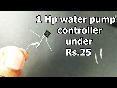 Simple automatic 1 hp water pump on off controller under Rs.25 (In Hindi)