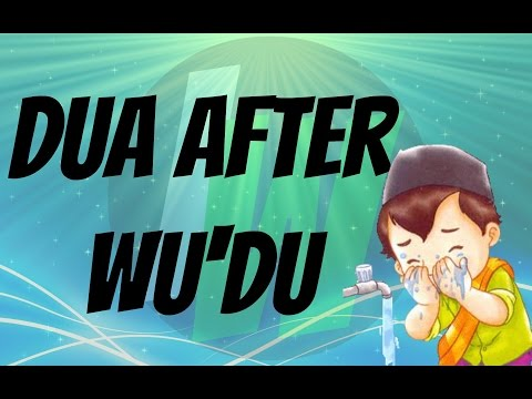 Dua after Wudu