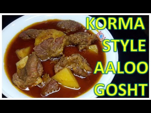 Korma Style Aaloo Gosht | Recipe | BY FOOD JUNCTION