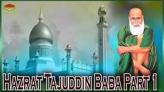 57 minutes) Tajuddin Baba Video - PlayKindle org