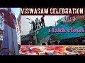 Viswasam Celebration Fan