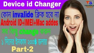 Device id changer pro v1 5 3 apk/ Videos - Veso Club