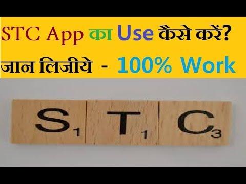 Stc Sawa Sim Card Registration Online In Hindi/Urdu