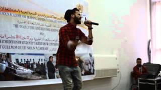 Morad Rayan