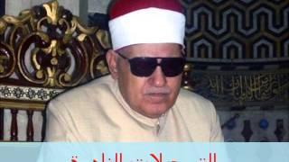 من سورة الإسراء 200214 // أحمد أبوالمعاطى