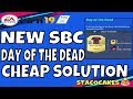FIFA 19 NEW DAY OF THE DEAD SBC CHEAP SOLUTION REWARD IS DAY OF THE DEAD KIT AND SMALL ELECTRUM PACK
