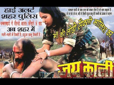 Xxx Mp4 JAI KALI Hindi Film Official Teaser 2018 II Rajkishor Rana Simran Siddqui II 3gp Sex