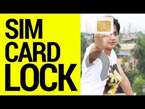 WHAT IS MOBILE SIM CARD LOCK?? UNLOCK SIM CARD USING PUK NUMBER !!